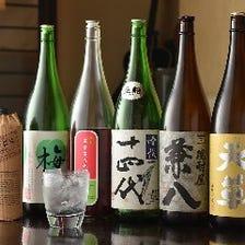 自慢の日本酒をご堪能下さい。