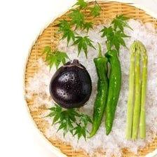 産地直送の旬野菜