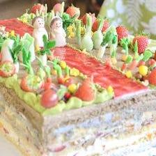 お祝いごとに オーダーメイドケーキ