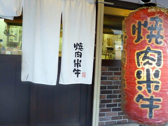 ワンコインランチ弁当(500円)