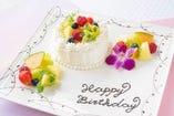 12cmケーキ(2,3人用)とメッセージプレート