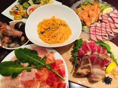 Italian Bar PIENO festa  コースの画像