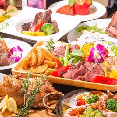 もつ鍋食べ放題 個室居酒屋 はるか 渋谷支店  コースの画像