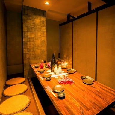 もつ鍋食べ放題 個室居酒屋 はるか 渋谷支店  店内の画像