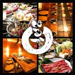 もつ鍋食べ放題 個室居酒屋 はるか 渋谷支店