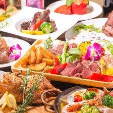 全118種食べ飲み放題『スタンダードコース』ローストビーフと串焼きと鍋含む2時間4400円→3300円