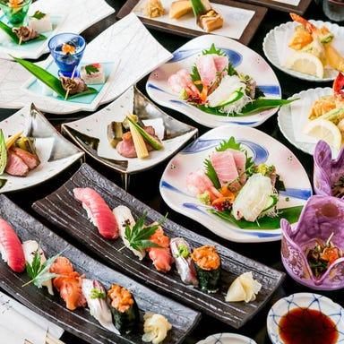 すし魚菜 かつまさ 相模大野店 コースの画像