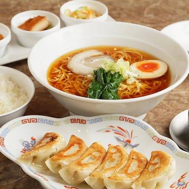 中国料理 鮮楽園 南店 メニューの画像