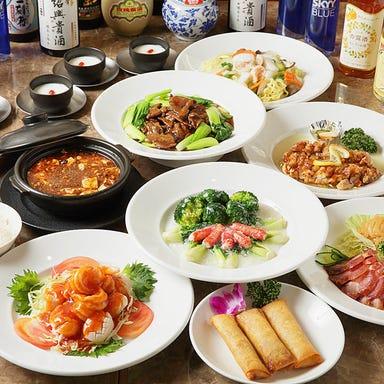 中国料理 鮮楽園 南店 こだわりの画像