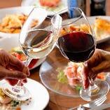希少なスペイン産の赤・白・スパークリングワインは常備20種以上