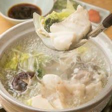 【2時間飲み放題付】まさに旬の味!湯引きも味わえる「活てっちり鍋コース」<全7品> 5,980円