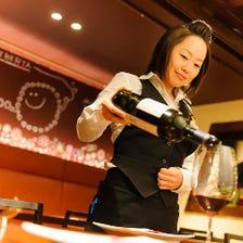 当店ソムリエが料理に合うワインをセレクト♪