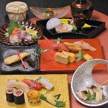 旬食材の饗宴を心ゆくまで愉しめる『寿司会席 16,500円(税込)』<全9品>