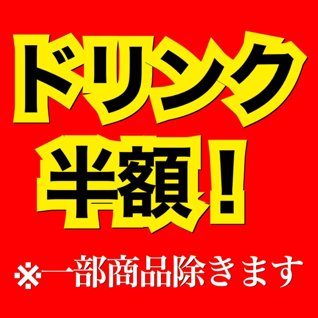 手羽先太郎 本店