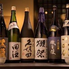 【日本酒】選りすぐりの日本酒!