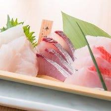 【和食】漁港直送の海の幸をご堪能!