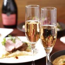 【贅沢始めプラン】モエ・エ・シャンドンで乾杯 豊洲直送鮮魚のカルパッチョや蝦夷鹿ロース等全8品コース