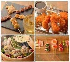 ◆バリエーション豊富な串料理