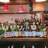 船橋屈指の日本酒ラインナップ!