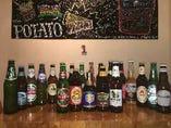 ハンバーガーに合う世界各地のビールをご用意☆彡