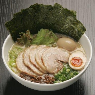 ゴル麺。 横浜本店 こだわりの画像