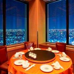 ホテルオークラレストラン新宿 中国料理 桃里