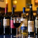 20種以上のイタリアンワイン