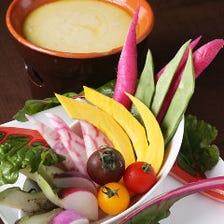 横浜で採れた新鮮な旬の野菜