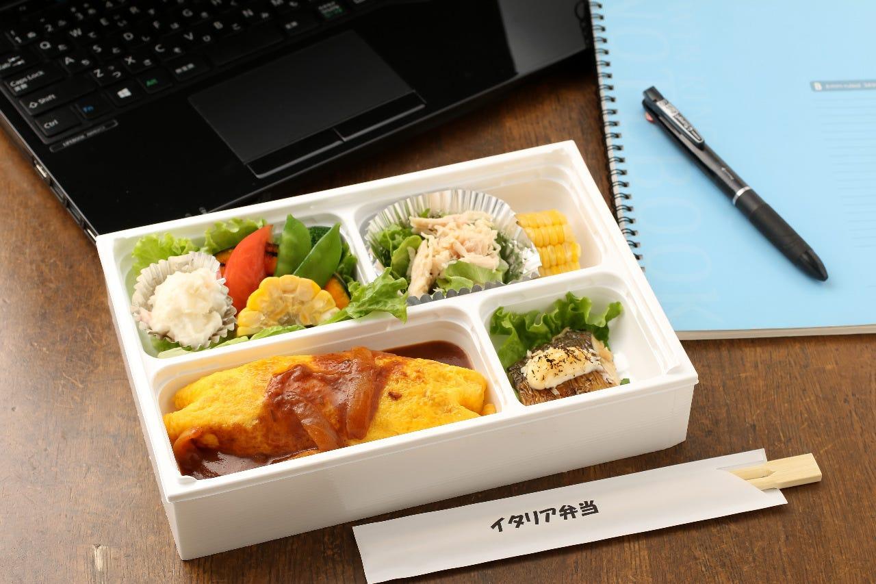 会議弁当(¥1.000~お茶付き税込)