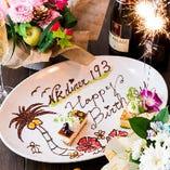 [デザートプレート] お誕生日の方にうれしいサプライズを!