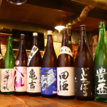 田酒(青森の日本酒といったらこれ!)