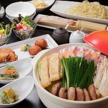 「ちゃんこ鍋」を囲んで宴会を満喫
