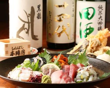 日本酒と鮮魚 本陣房 はなれ  コースの画像