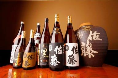 日本酒と鮮魚 本陣房 はなれ  メニューの画像
