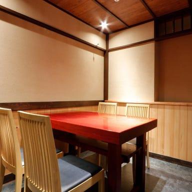日本酒と鮮魚 本陣房 はなれ  店内の画像
