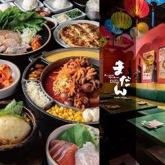 韓国料理 まだん 三宮店