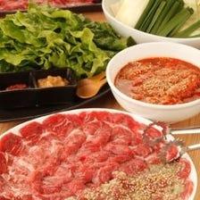 厳選した熟成生ラム肉のみご提供。