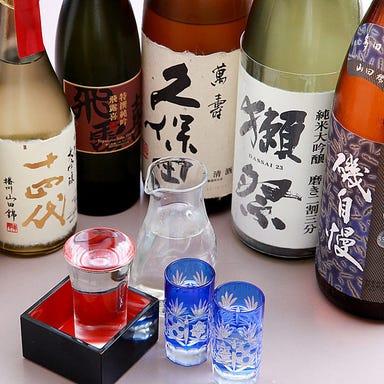 日本料理 八幸  こだわりの画像