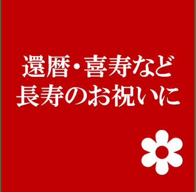 日本料理 八幸  メニューの画像