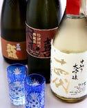 【特選地酒】