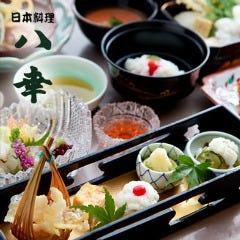 日本料理 八幸