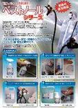 抗ウイルス 除菌製剤での店舗全域の清浄化