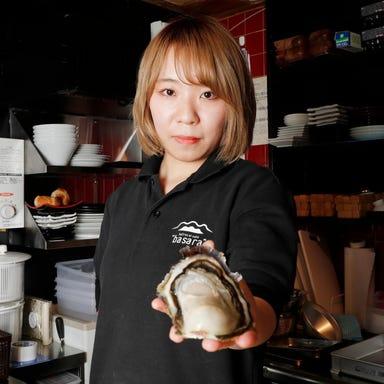 新中野 牡蠣basara  こだわりの画像