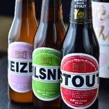 世界が注目する大阪の北摂で作られた『箕面ビール』