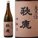 G20でも振舞われた大阪のてっぺん能勢で米作りからこだわる『秋鹿』