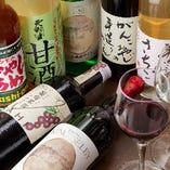 飲み放題に柏原市の大阪産ワインあります!+1000円で大阪産のプレミアムな地酒飲み放題用意しております!
