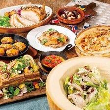 世界各国の料理を季節ごとにテーマで