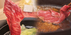 すき焼きしゃぶしゃぶ 琉球の牛