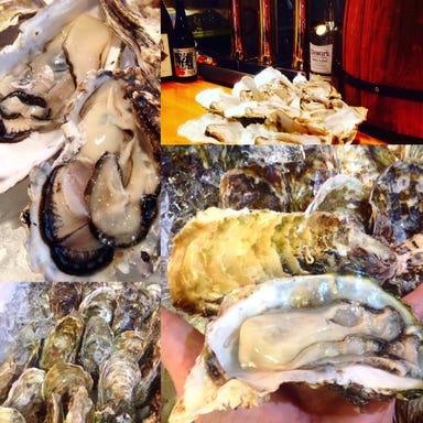 海鮮イタリアン&オイスターバー かぎや こだわりの画像