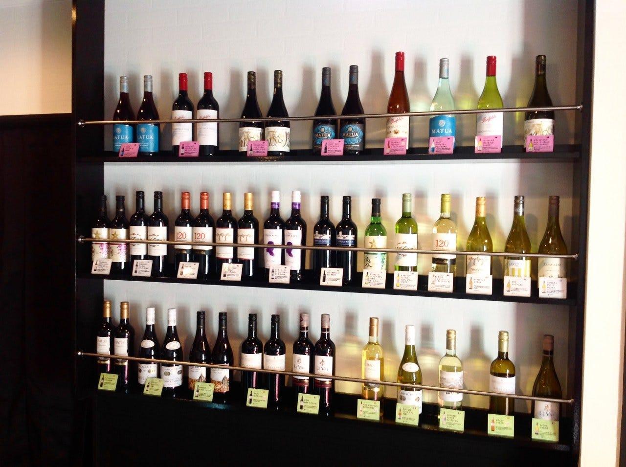 世界のワインからお食事に合うお好みの一品が見つかります♪